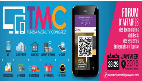 tmc-tunisia-2016