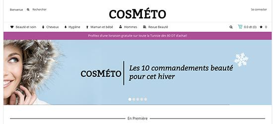 nouveau site tunisien d 39 achat en ligne des produits cosm tiques et. Black Bedroom Furniture Sets. Home Design Ideas