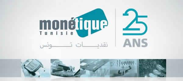 monetique-tunisie