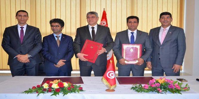 justice numérique tunisie 2
