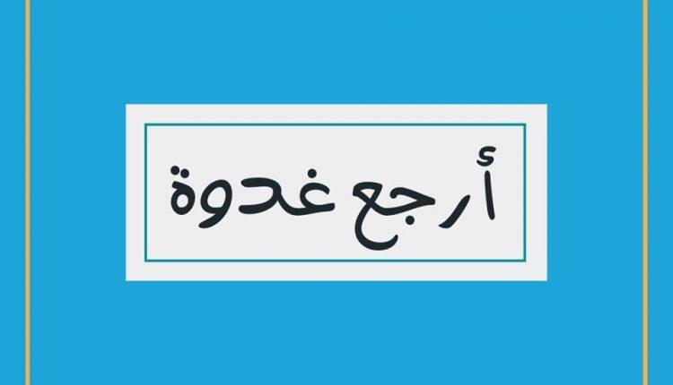 instadocs tunisie