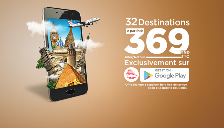 application tunisair android