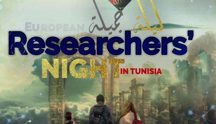 la Nuit des Chercheurs en Tunisie