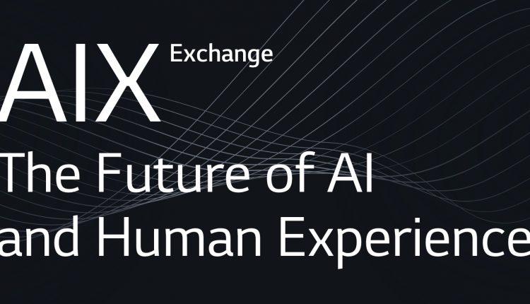 AIX Exchange Image